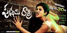Punnami Ratri First Movie in Telugu…New Poster Dracula Novel, Telugu Movies Online, Vintage Bollywood, 2015 Movies, New Poster, Made Video, Watches Online, Actress Photos, Short Film