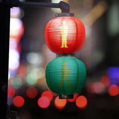 Japanese Lantern Signal helps pedestrians cross the road, retro style Jacuzzi, Japanese Paper Lanterns, Traffic Light, Japanese Culture, Fairy Lights, Asian Art, My Design, Design Ideas, Cool Designs