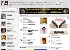 (http://www.footblog.net/)FOOT BLOG