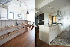 対面式キッチンに小物置きを造作