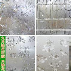 无胶静电吸附3D镭射玻璃贴膜窗花纸窗贴玻璃贴纸遮光窗户贴膜包邮-淘宝网