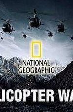 Смотреть фильм «National Geographic: Вертолётные баталии. Вьетнамская битва» онлайн в хорошем качестве бесплатно и без регистрации   Vietnam Firefight (2009) HD 720