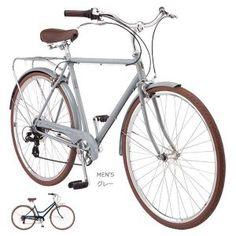 Basket Basket Front BRN Steel for Bike City Bike Holland Graziella