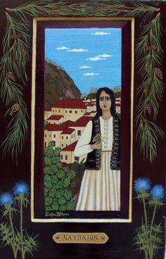 Καλησπέρα καλησπέρα.. σήμερα είναι μέρα για αναρτησούλα και θέμα αυτής η λαϊκή παράδοση!     Η αλήθεια είναι ότι είναι πρώτη φορά που ... Whimsical Art, Greece, Blog, Painting, Preschool, Art, Greece Country, Painting Art, Kid Garden