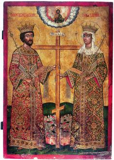 Faith Of Our Fathers, Jesus Painting, Religious Paintings, Byzantine Art, Orthodox Icons, Dark Ages, Sacred Art, Renaissance Art, Illuminated Manuscript