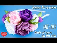 (166) Бутоны Роз на Ободке. Мастер класс / Buds of roses on the head band . Hand made - YouTube