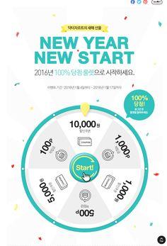 Web Design, Header Design, Email Design, Page Design, Poster Design Layout, Website Design Layout, Korea Design, 404 Pages, Promotional Design