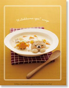 Bath time rilakkuma soup