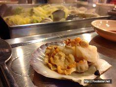 먹는 언니의 FoodPlay :: 조개찜도 먹고 칼국수도 먹고 쇠고기 샤브샤브까지~ (정자 찌마기)