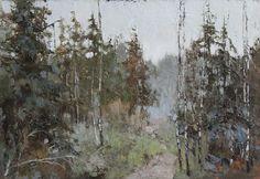 Alexander Zavarin Trail in the Forest
