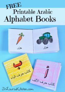 Create this beautiful and educational alphabet booklet. Asiyah's Corner - Dr. Laura's Kitchen