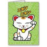 japanese_lucky_cat_maneki_neko_green_note_card-r19c65672ff9f408fbaf4b6b680932822_xvuai_8byvr_152.jpg (152×152)