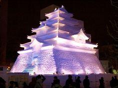 さっぽろ雪まつり Sapporo Snow Festival
