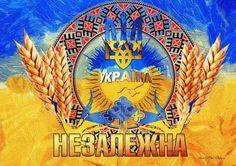 Моя Україна !!!