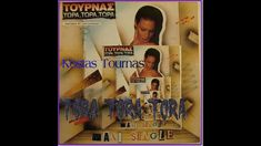 Kostas Tournas - Tora Tora Tora (Grecce Single) Tora Tora Tora, Music, Youtube, Musica, Musik, Muziek, Music Activities, Youtubers, Youtube Movies