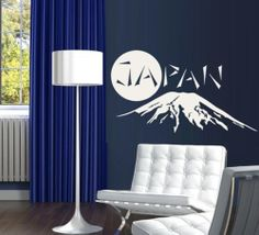 VINYL DECAL MOUNT FUJI JAPAN WALL ART STICKER