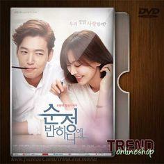 Falling for Innocence (2015) / 4 disk, tamat / Kim So Yeon, Jung Kyung Ho / Genre : Melodrama, Romance   #trendonlineshop #trenddvd #jualdvd #jualdivx #dvdserialkorea