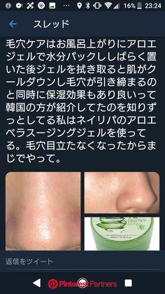 Pin by Patricia Inés on Beauty skin in 2019 Beauty Make-up, Beauty Advice, Beauty Secrets, Beauty Care, Beauty Skin, Health And Beauty, Beauty Hacks, Asian Beauty, Beauty Products