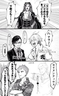 Rap Battle, Doujinshi, Manga, Celebrities, Memes, Anime, Random, Twitter, Dress