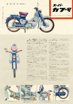 Honda C 100, 60er Jahre, Japan.