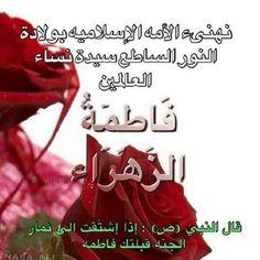 من اكاذيب الشيعة على الرسول صلى الله عليه وسلم ( عباد القبور - الدين المزيف