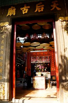 doorway to Tin Hau temple Hong Kong