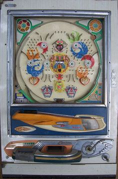 Pachinko!  We had one when I was a kid!