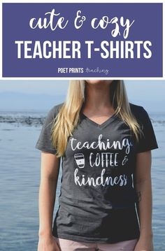 I love a cute teacher t-shirt, and I'm always drinking coffee during the day so this is perfect! The heathered grey goes with almost anything so I can wear it while I teach.