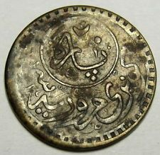 Turkey 20 Para Galat Bridge pass Token coin 1920's  19mm kk