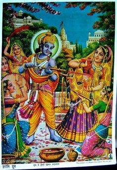 Krishna celebrates Holi