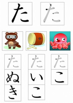 Great site where you can down load each Hiragana Workshet. ひらがなワークシートの一括ダウンロード