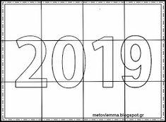 Με το βλέμμα στο νηπιαγωγείο και όχι μόνο....: 2018-2019 χρωματισμός-παζλ