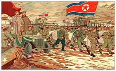 Communist Propaganda, Propaganda Art, Military Art, Military History, Chinese Posters, Korean Peninsula, Political Posters, Sculpture Painting, Korean Art