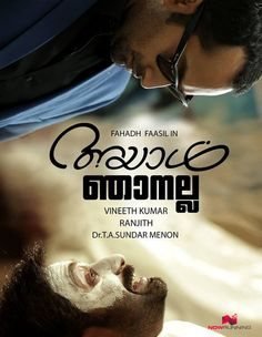 Ayal Njanalla Movie Stills