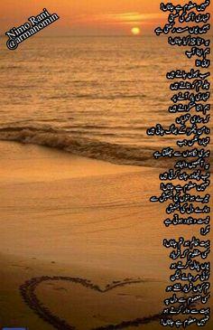 Poetry Quotes, Urdu Poetry, Punjabi Poetry, Poems, Fairy, Romantic, Deep, Thoughts, Romantic Things