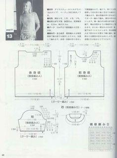 LET'S KNIT SERIES Vol.8 - sdongfang1 - Álbumes web de Picasa