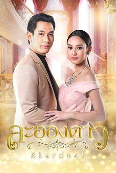 11 Best thai images in 2018   Thai drama, Thailand, Drama