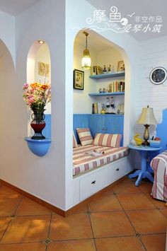 awesome corner book nook space saver...like everything but the flowers in the vase