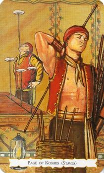 Buckland Romani Tarot  Page of Koshes