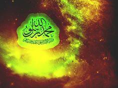 Kaligrafi Islam | Kaligrafi Nusantara Neon Signs