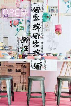 eclectic noodle shop