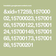 &xid=17259,15700002,15700023,15700105,15700122,15700124,15700149,15700168,15700173,15700186,15700201