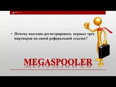 Megaspooler презентация Company Logo, Youtube, Movie Posters, Film Poster, Youtubers, Billboard, Film Posters, Youtube Movies