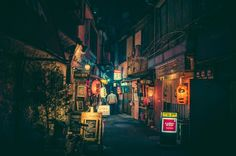 Tokyo at night is a magical playground of neon lights and wonder | Creative Boom