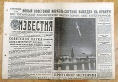 Soviet vintage IZVESTIJA newspaper. 1960 , August 20  - USSR RUSSIA - Russian Space Dogs , Sputnik-2 , BELKA & STRELKA Space Flight - First Announcement.
