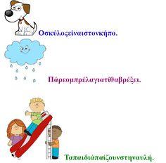 Περί μαθησιακών δυσκολιών: Άσκηση για τα παιδιά που κολλάνε τις λέξεις μεταξύ τους Reading Activities, Activities For Kids, Crafts For Kids, Resource Room, Learning Disabilities, Dyslexia, Special Needs, Special Education, Grammar