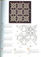 Gallery.ru / Фото #42 - Creations Crochet D'or - nezabud-ka