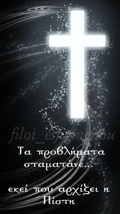 Jesus Quotes, Amen, Prayers, Believe, Faith, Symbols, Letters, Photography, Photograph