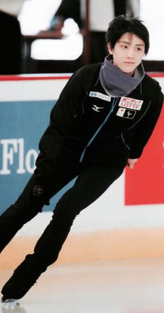 FLY YUZURU FLY