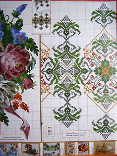 Cross stitch Pattern Rushnyk Flower Wreath Vyshyvanka Ukrainian Embroidery 3 r